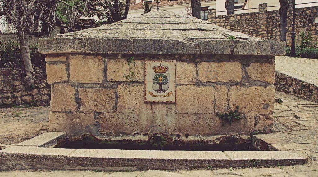 Fuente-del-Suso-Olmeda-de-Las-Fuentes